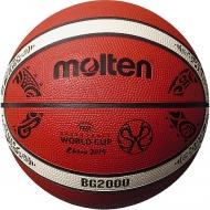 Krepšinio kamuolys MOLTEN B7G2000