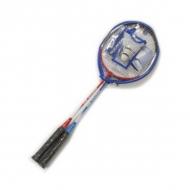 Badmintono rinkinys Rucanor MATCH 150 2 žaidėjams