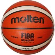 Krepšinio kamuolys Molten BGG6X