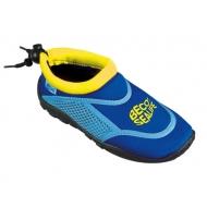 Vaikiški vandens batai Sealife Blue