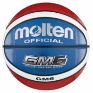 Krepšinio kamuolys MOLTEN BGMX6-C