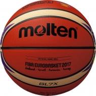 Oficialus krepšinio kamuolys MOLTEN BGL7X-E7T Eurobasket2017
