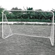 Futbolo vartai inSPORTline 300x120x205cm