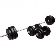 Keičiamo svorio hantelių ir štangos komplektas inSPORTline BS08 3-50kg