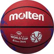 MOLTEN krepšinio kamuolys B7C1600 FIBA WC 2019 replica
